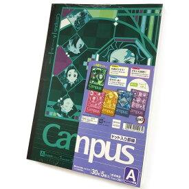 【お1人様2点限り】 鬼滅の刃 グッズ キャンパスノート A罫 ドット入り 罫線 5柄 5冊パック