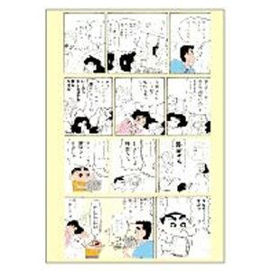 クレヨンしんちゃん グッズ A5ノート 原作30周年 514068