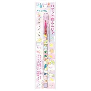 すみっコぐらしグッズ ロケット色鉛筆 PH06701 わくわくコレクション