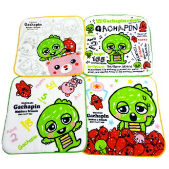 1161 mini-towel four pieces sets