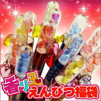 ●1186 fragrance ball pencil lucky bag /12 book sets