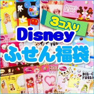 1257 Disney sticky bags (3 pieces)