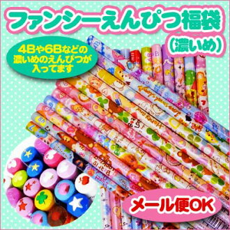 1017 fancy pencil (darkness) lucky bags