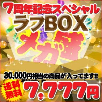 -Bloom 777 MB スーパーラフ BOX