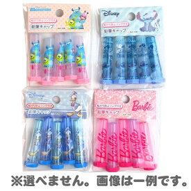 1265【選べません】【福袋・ラッピング不可】 キャラクター鉛筆キャップ福袋