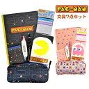 4306-7 福袋 パックマン 文具7点セット 【ラッピング不可】
