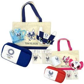オリンピック グッズ 福袋 東京2020オリンピック パラリンピック 雑貨福袋【ラッピング不可】