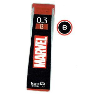 マーベル 0.3mm 替芯 B ロゴ ★NanoDia ナノダイヤ★ 485661【ラッピング不可】