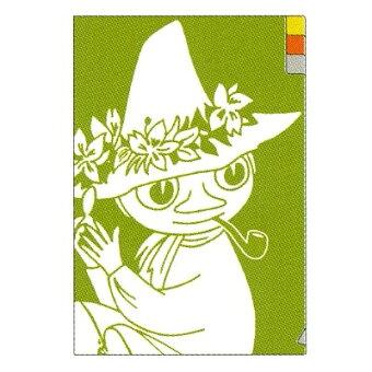【ムーミン】A6ポケットファイル(スナフキン)