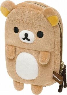 【Rilakkuma】 Plush pouch large (Rilakkuma) ★ Diecut & face series ★