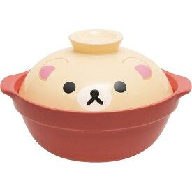 リラックマ 土鍋(コリラックマ)