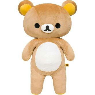 【Rilakkuma】 Stuffed Plush Toy / Large (Rilakkuma)