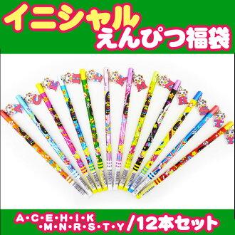 783 Initial pencil bags / 12 book set