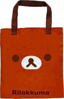 Shopping bag (chihayafuru) ★ Diecast & face series ★