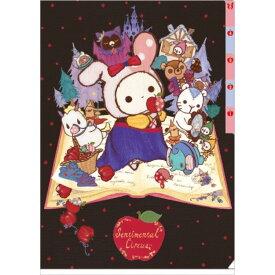 センチメンタルサーカス A4インデックスホルダー/5ポケット★つぎはぎ林檎の白雪姫★