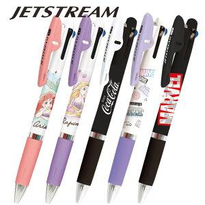 ジェットストリーム キャラクター 3色 ボールペン 0.5ミリ 黒 赤 青 なめらかな書き味 JETSTREAM【ラッピング不可】