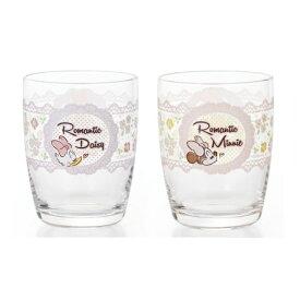 【ラッピング不可】 【セット商品(set0286)】 ディズニー ミニー デイジー グラス2個セット ロマンティック