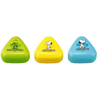 Snoopy lunch toy balls case 3pcs LS-2
