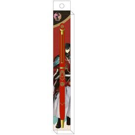 【刀剣乱舞】[S4597265]ボールペン(和泉守兼定)★第2弾★【ラッピング不可】