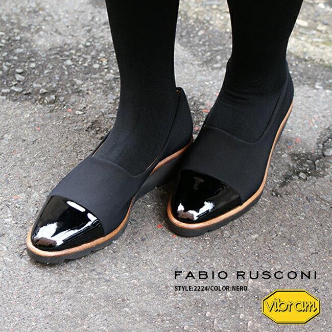 ■【FABIO RUSCONI】ファビオルスコーニ #F-2224シンプルでウェッジソールパンプスレディース/靴/パンプス/ブラック/レザー//4.5cmヒール/イタリア製/参観日/