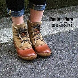 ■【Punto Pigro by SECCHIARI MICHELE】(プントピグロ バイ セッキアーリミケーレ)#SENSATIONPSレザームートンブーツ/ショート丈/レースアップ/編み上げブーツ バーゲン