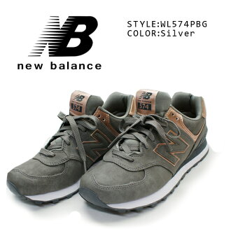 New balance WL574PBG Silver / silver / suede leather / mesh Womens Shoes Sneakers /NB