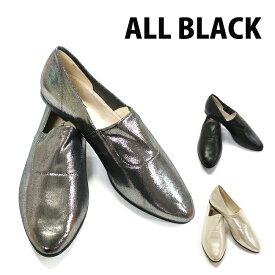 ◆■【ALLBLACK】オールブラック #14126ストレッチ入り素材で履き心地♪ポインテッドトゥ/とんがり靴/おじ靴/ぺたんこ靴/スリッポンブラック/シルバー// バーゲン