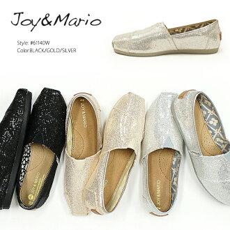 闪闪发光的光亮装饰片JOY&MARIO(乔伊和马里奥)#6万1140W给人强烈的印象!! 对爱好含靠垫,难以感到累的运动鞋♪SOLUDOS(出售)/SUPERGA/★轻松/平地/贝当共/懒汉鞋P06May16