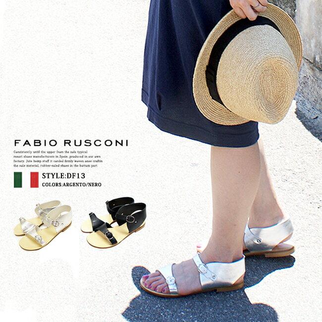 ■【FABIO RUSCONI】ファビオルスコーニ #DF13フラットレザーサンダル/本革/イタリア製/シルバー/ブラック/レディース サンダル