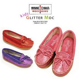 ■MINNETONKA【ミネトンカ】GLITTER MOC for children's 【kids/キッズ用グリッターモック】 モカシン! #2814/2815/2816MINETONKA/ラメ/ピンク/パープル/赤/キッズ/靴 バーゲン