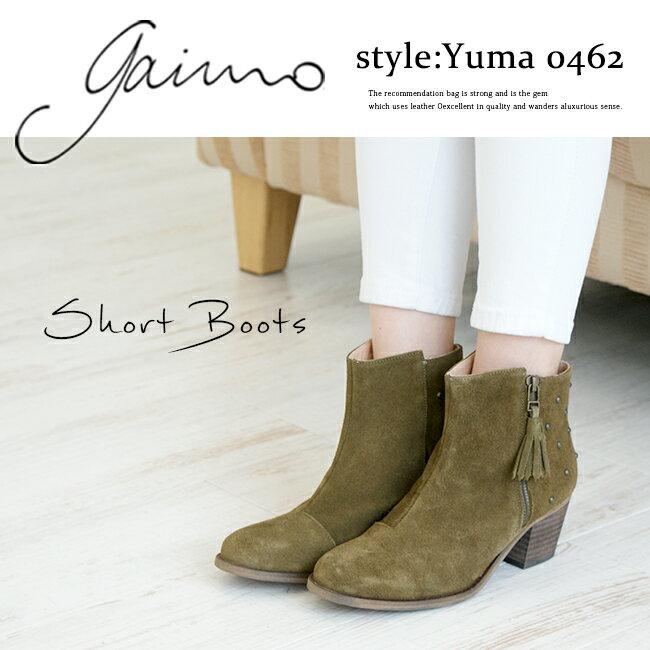 ■【gaimo/ガイモ】スペイン発ブランドよりシックなショートブーツYUMA#0462スタッズ/スウェード/ジッパータイプ6cmヒール/
