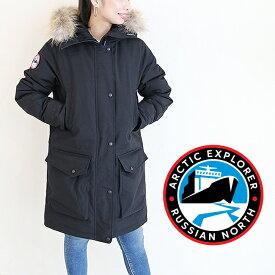 ARCTIC EXPLORER【アークティックエクスプローラー】CHILLレディース アウター ダウンジャケットダウンコート 大きいサイズ ミリタリー 黒