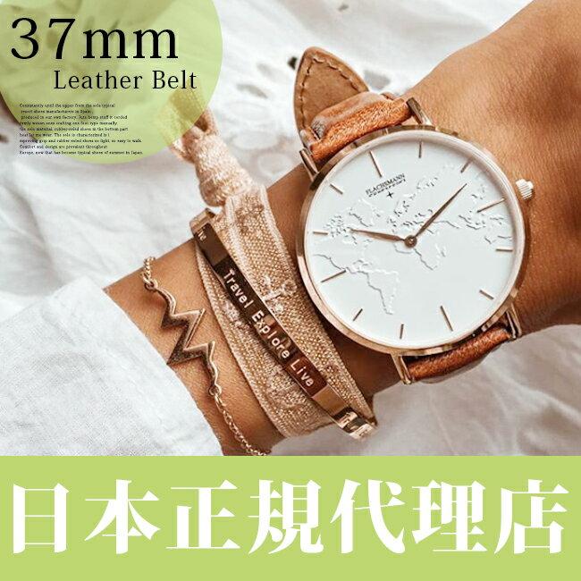 ◆日本正規代理店◆【FLACHSMANN】フラクスマン#37mm Leather belt 腕時計レディース/メンズ/ユニセックス/レザーベルト/誕生日プレゼント・ペアウォッチ・クリスマスプレゼントに