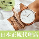 ◆日本正規代理店◆【FLACHSMANN】フラクスマン#37mm Leather belt 腕時計スイス発!日本初上陸ブランドレディース/メンズ/ユニセックス/...