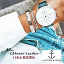 [日本公式代理店商品]2年保証付き【KAPTEN&SON】キャプテンアンドサン クロノ#40mm CHRONO Leatherbeltレディース 腕…