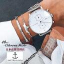 [日本公式代理店商品] 2年保証付き 【KAPTEN&SON】キャプテンアンドサン #40mm CHRONO STEELbelt レディース 腕時計 …