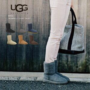 ■【即納】UGG【アグ/アグー】CLASSIC SHORT クラシックショート #5825正規品/ムートンブーツ/ショートブーツ/レディース 靴 黒 ブラック バーゲン