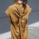 Eツイル バックツイスト ワンピース #01219 レディース ロング丈 シャツワンピース ボタン 羽織り サイドスリット シンプル オーバーサイズ 韓国ファッション 韓国