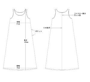 ☆ラウレアハワイオリジナルロングサマードレス☆