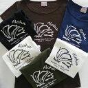 フレンチ Tシャツ モンステラ フラ ラウレア ハワイ 半袖