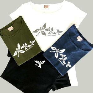 ☆Laule'aHawaiiのオリジナルTシャツMAILE柄☆