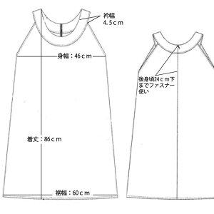 ☆ラウレアハワイオリジナルスムースホルターネックワンピース☆