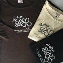 ラウレア ハワイ オリジナル 定番 7分袖 Tシャツ プルメリア 植物 フラ ダンス