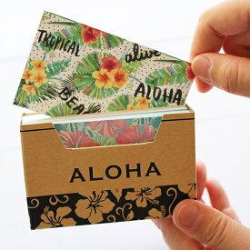 ハワイアン◆ミニメッセージカード120枚セット◆プレゼントやウエディング引き出物にも