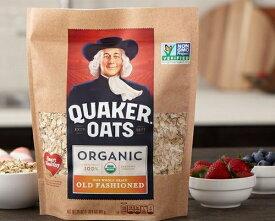 2個セット クエーカー オーガニック オートミール オールドファッション【681g X 2袋】 Quaker Oatmeal Old Fashioned