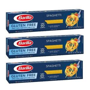 バリラ スパゲッティ グルテンフリー 340g×3個 Barilla Gluten Free Spaghetti Pasta - 12oz
