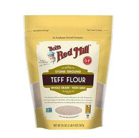 テフ 粉末【567g】Bob's Red Mill (ボブズレッドミル) Teff Flour スーパーフード パウダー