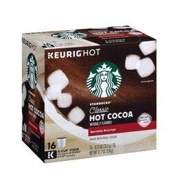 スターバックス ホットココア48個(16×3箱)  キューリグ kカップ K-CUP Starbucks Cocoa