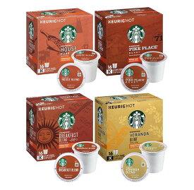 スターバックス ミディアム&ライトロースト ミックスセット (16×4箱) キューリグ kカップ K-CUP Starbucks Medium Roast Variety Pack