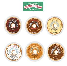 ドーナツショップ コーヒー 選べるミックス5箱【90個(18×5)】 キューリグ kカップ K-CUP